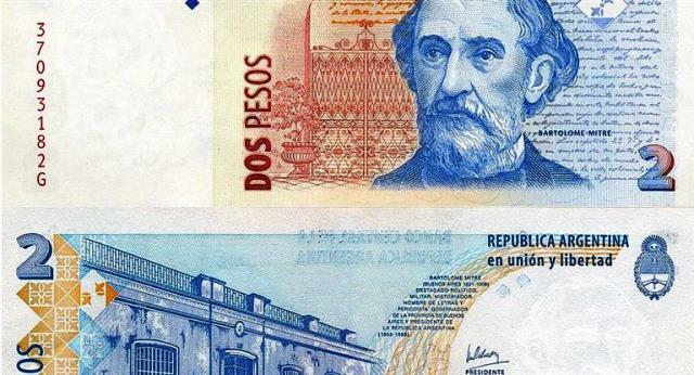 Los bancos deberán aceptar el billete de $ 2 hasta el 31 de mayo