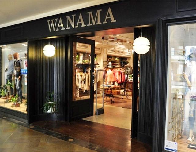 Propietarios de la empresa textil Wanama se presentaron en concurso de acreedores